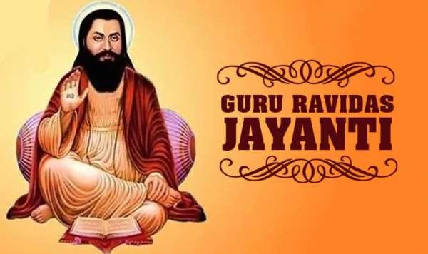Ravidas Jayanti In Hindi
