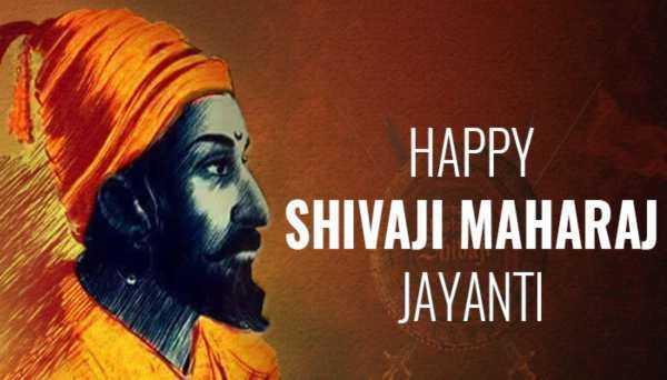 Shivaji maharaj poems