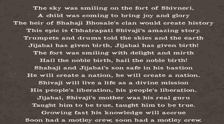 Shivaji maharaj poems in english