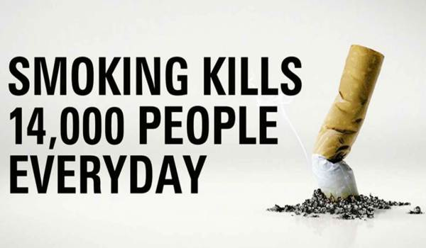 Anti Smoking Day Speech in Hindi