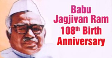 Babu Jagjivan Ram Biography