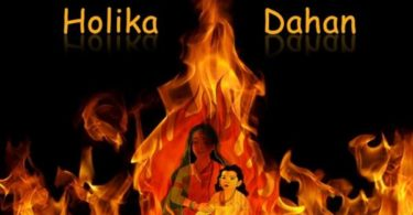 Holika Dahan in hindi