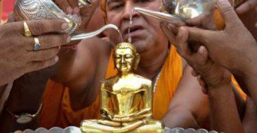 Mahaveer Jayanti Messages