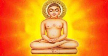 Mahaveer Jayanti Wishes Greetings