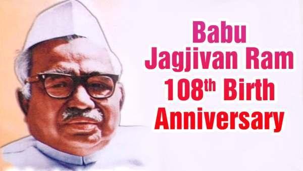 Babu Jagjivan Ram Jayanti Wishes