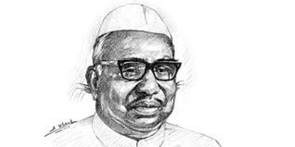 Babu Jagjivan Ram Speech