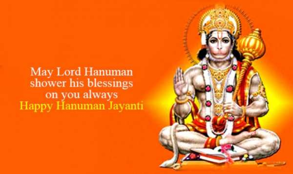 Hanuman Jayanti Hd Image