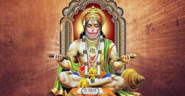 Hanuman Jayanti Hindi shayariya