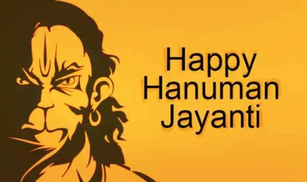 Hanuman Jayanti Status image