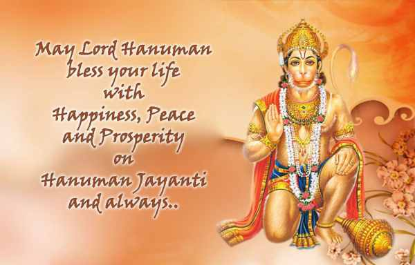 Hanuman jayanti 2017 images