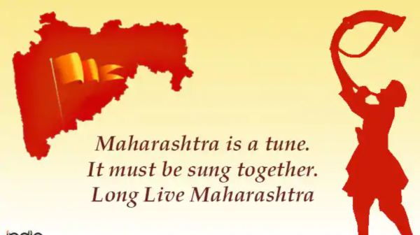 Happy maharashtra day in marathi