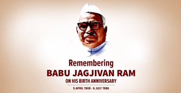 Jagjivan Ram Speech