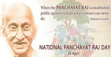 National Panchayati Raj day in india