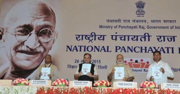 National Panchayati Raj day in hindi