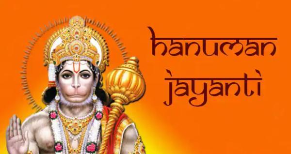 Poems on Lord Hanuman