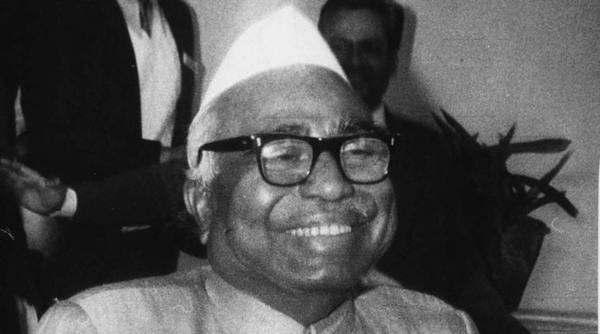 Thoughts of Jagjivan Ram in hindi