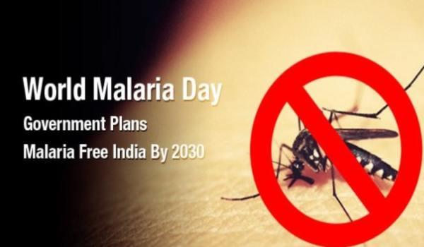 world Malaria day message