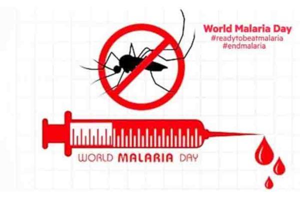 World Malaria Day slogans