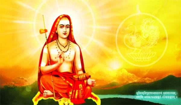 Swami shankaracharya Jayanti