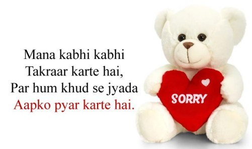 Sorry image love