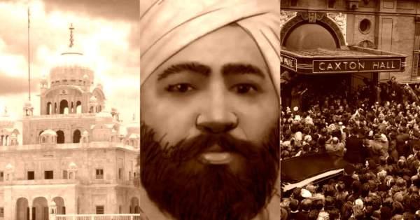 Essay on Shaheed Udham Singh