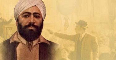 Essay on Shaheed Udham Singh in hindi