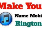 Fdmr Name Ringtone