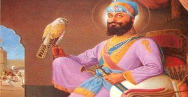 Guru Hargobind Ji Jayanti poem