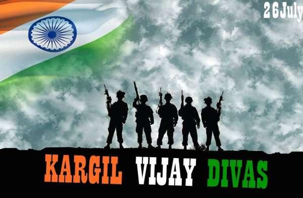 Kargil vijay diwas in english
