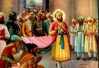 Short essay on Hargobind Ji Jayanti
