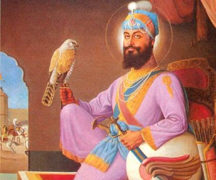 Shri guru Hargobind Ji essay in punjabi