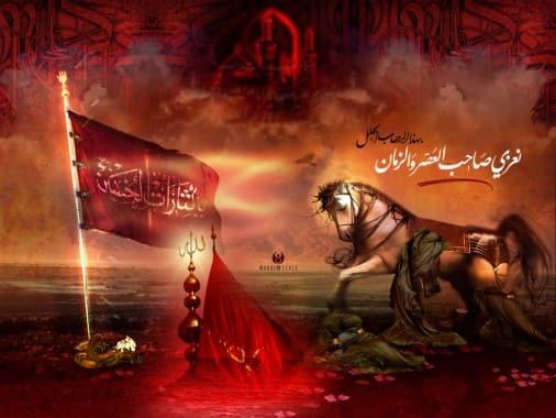 Muharram flag images