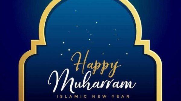 essay on muharram in english