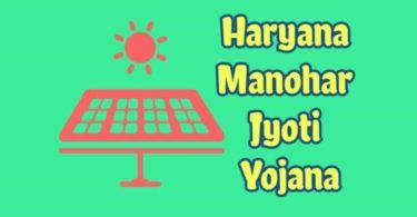Manohar Jyoti Yojana 2019