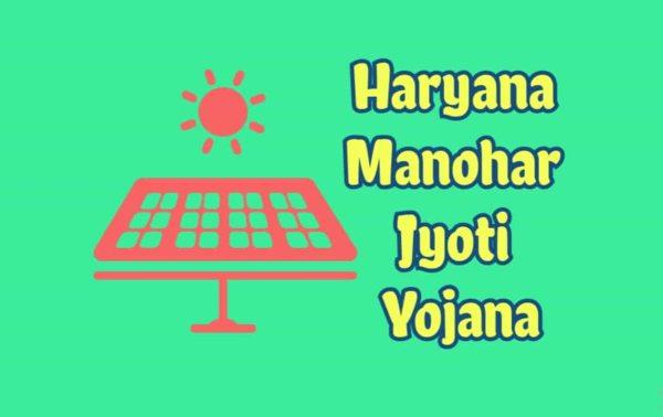 Manohar Jyoti Yojana 2020