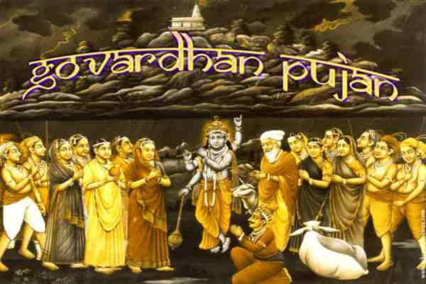 Govardhan puja vidhi in hindi