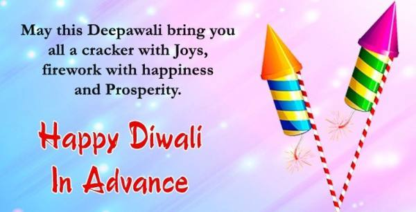Happy Diwali picture 3D