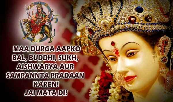Happy Navratri saptami Whatsapp Status