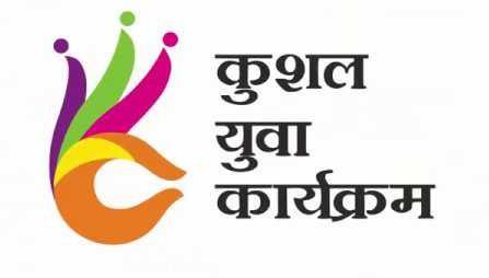 Bihar Kushal Yuva Program Online Registration