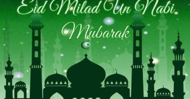 Essay on Eid ul milad in Hindi