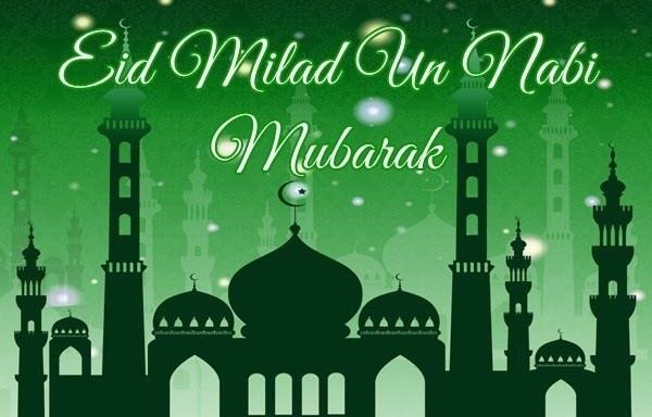 Essay on Eid ul milad in Hindi