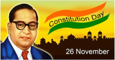 Indian Constitution Day 2019