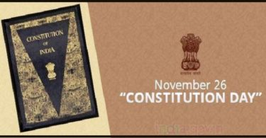 Indian Constitution Day Essay in Hindi
