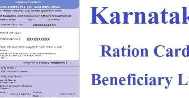 karnataka Ration card list name check