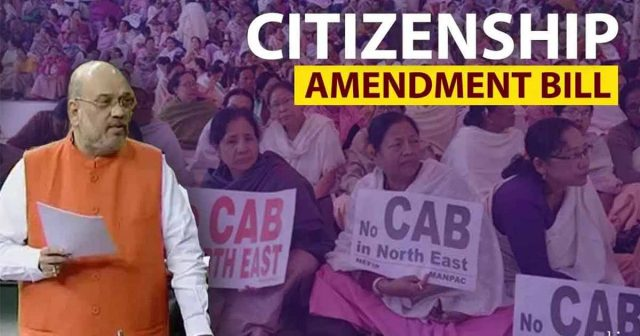 Citizenship amendment bill in india