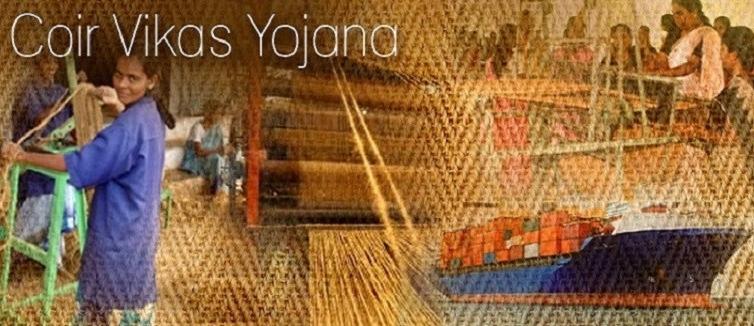 Coir Vikas Yojana Eligibility