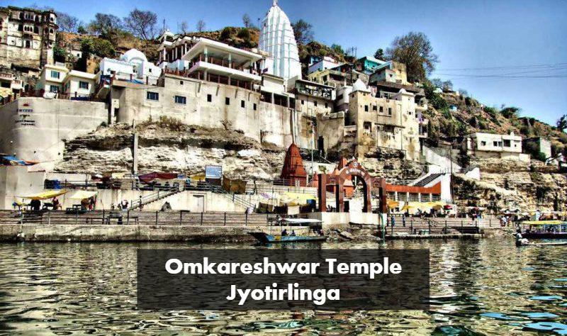 omkareshwar_mandir