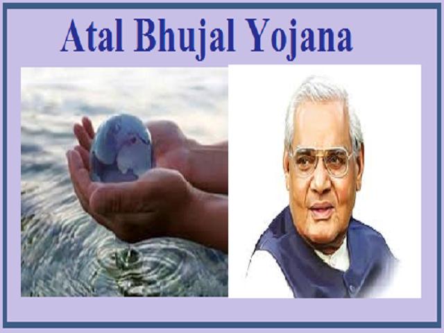 PM Modi Atal Jal Yojana