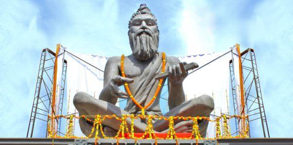Sushruta Samhita Pdf Download
