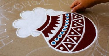 Bhogi Muggulu Designs | Rangoli Design for Decoration